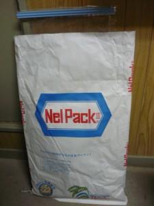 ネルパック