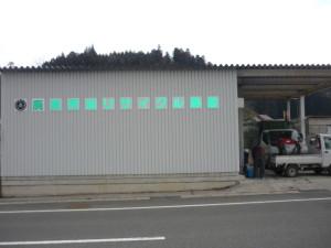 廃食油リサイクル施設