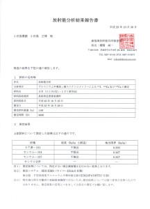 CCF20131102_00000